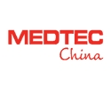 medtec-china-1809-logo-125x100_v909